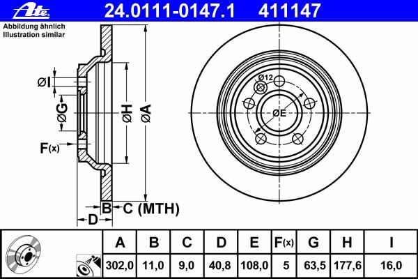 Диск тормозной Ate 24011101471 комплект 2 шт24011101471
