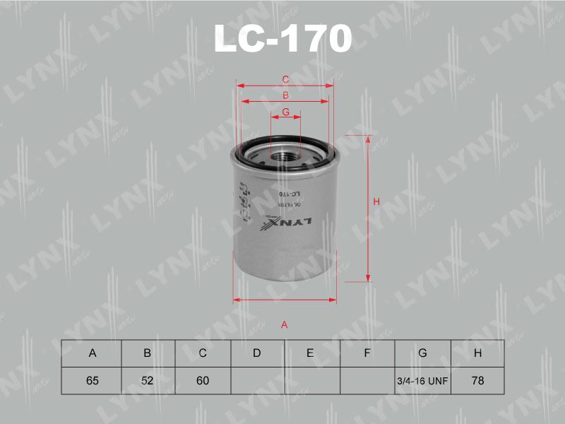 Фильтр масляный Lynx LC170 фильтр воздушный lynx la113