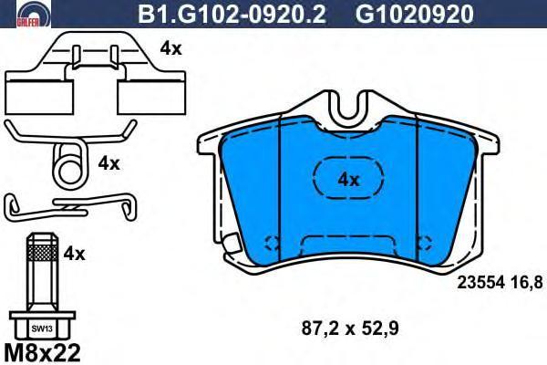 Колодки тормозные Galfer B1G10209202B1G10209202