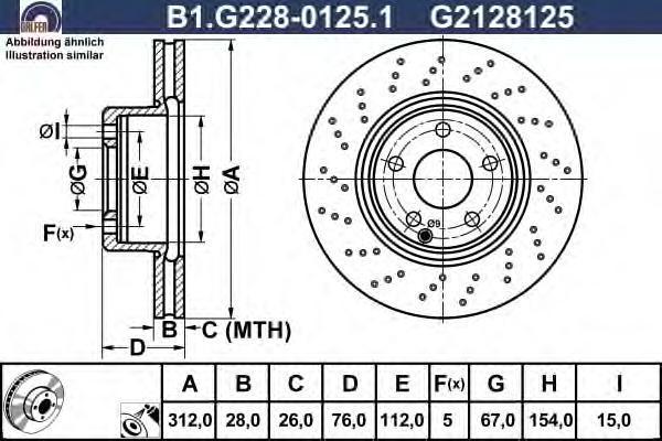 Диск тормозной Galfer B1G22801251B1G22801251