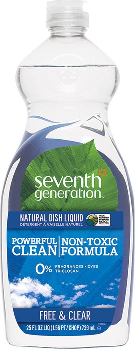 Средство для мытья посуды Seventh Generation, без запаха, 739 мл кондиционер для белья seventh generation без запаха 946 мл