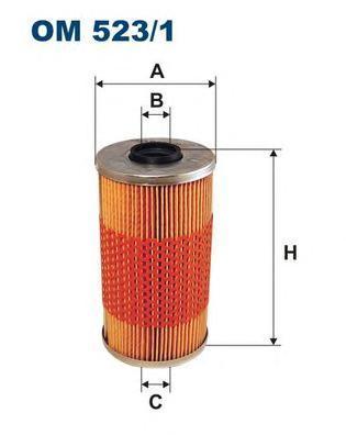 Фильтр масляный Filtron OM5231OM5231