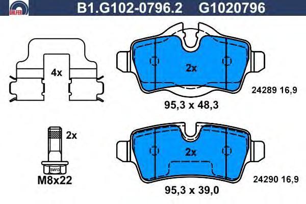 Колодки тормозные Galfer B1G10207962B1G10207962