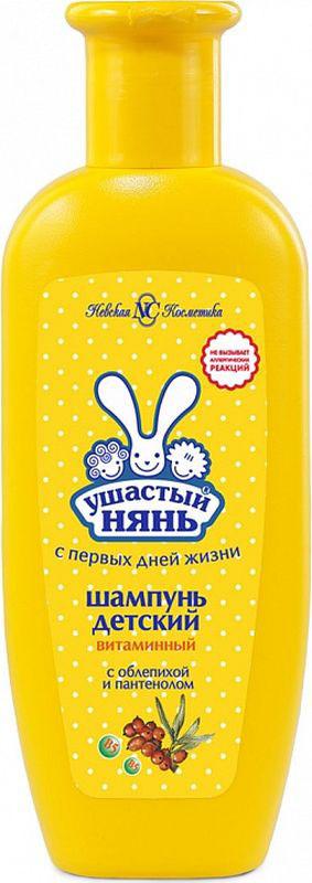 Ушастый нянь Шампунь детский витаминный 200 мл