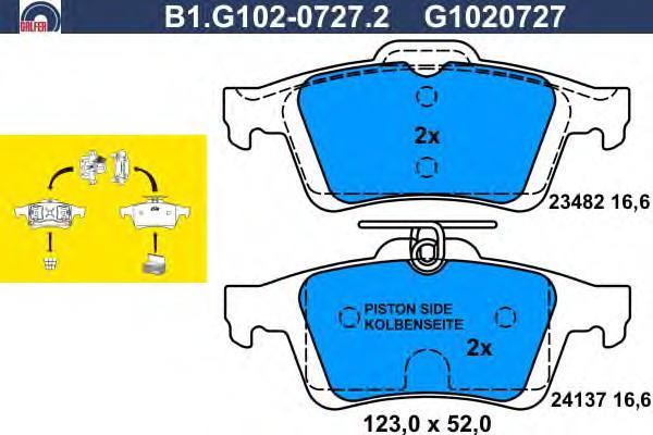 Колодки тормозные дисковые Galfer B1G10207272B1G10207272