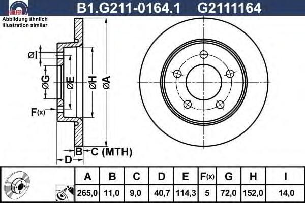 Диск тормозной Galfer B1G21101641 комплект 2 штB1G21101641