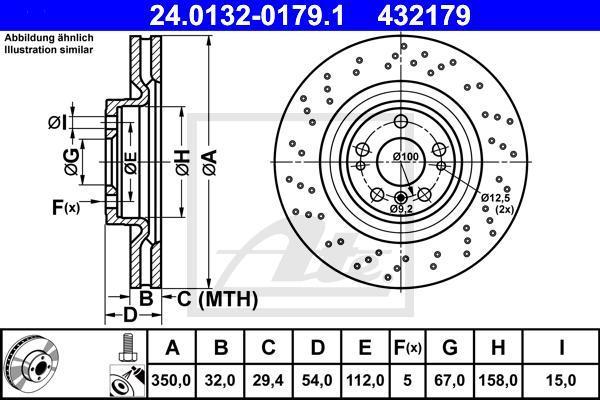 Диск тормозной передний вентелируемый Ate 2401320179124013201791