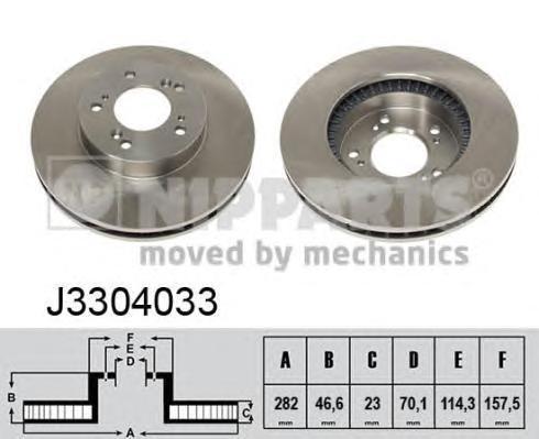 Диск тормозной передний вентилируемый Nipparts J3304033 комплект 2 штJ3304033