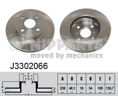 Диск тормозной передний вентилируемый Nipparts J3302066J3302066