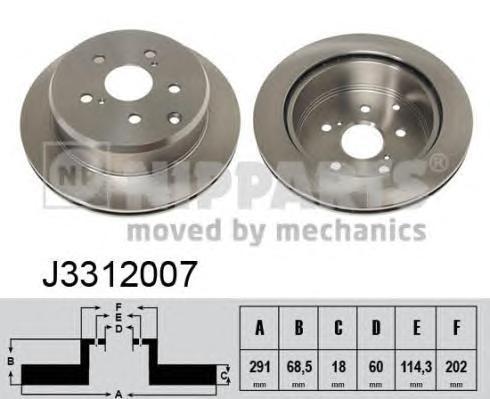 Диск тормозной задний вентилируемый Nipparts J3312007 комплект 2 штJ3312007