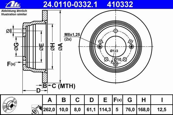 Диск тормозной Ate 24011003321 комплект 2 шт24011003321