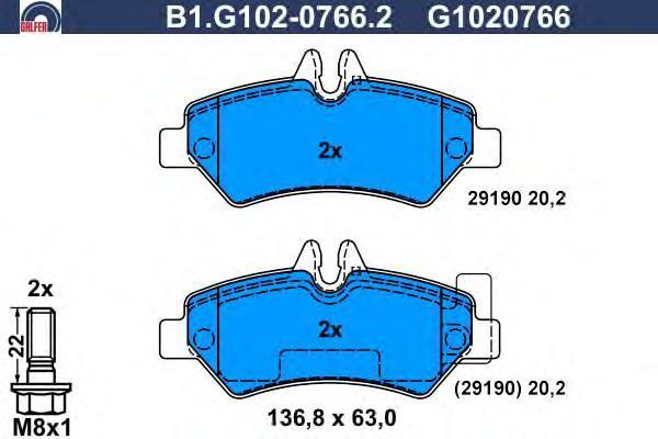 Колодки тормозные Galfer B1G10207662B1G10207662