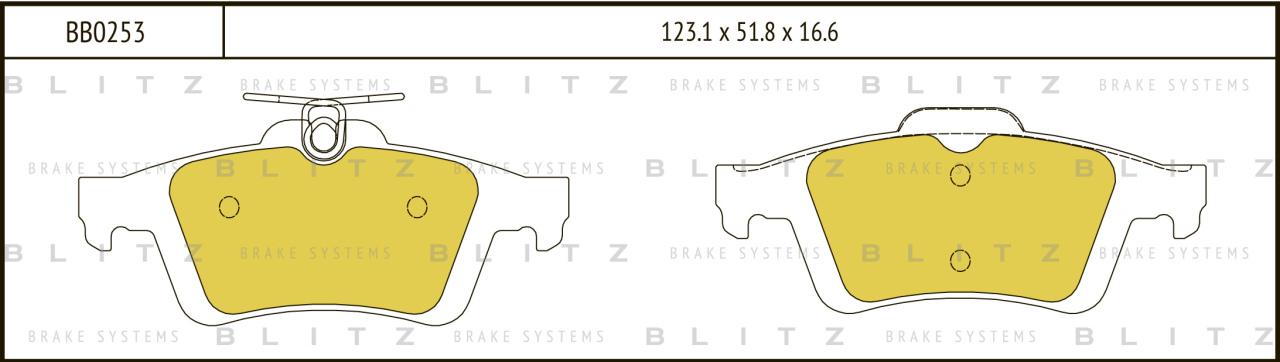 Колодки тормозные дисковые BLITZ автотовары BB0253BB0253
