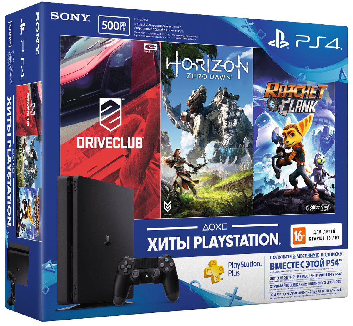 Игровая приставка Sony PlayStation 4 Slim (500 GB) + Driveclub + Horizon Zero Dawn + Ratchet & Clank - Игровые консоли