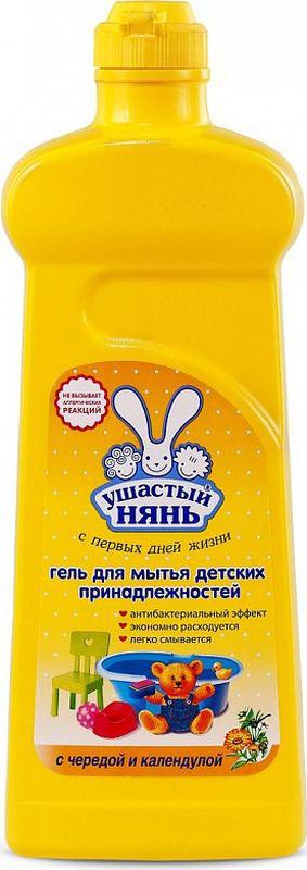 Ушастый нянь Гель для мытья детских принадлежностей 500 мл3048Гель Ушастый нянь для мытья детских принадлежностей с чередой и календулой 500млСредство гелеобразное для мытья детских принадлежностей Ушастый нянь- подходит для мытья посуды;- не раздражает кожу рук;- экономно расходуется;- без красителейНе вызывает аллергических реакций ДоказаноСредство обладает антибактериальным действием и гипоаллергенно, подтверждено ФБУН НИИДезинфектологии РоспотребнадзораНазначение: для мытья детских принадлежностей, влажной уборки детских помещений и очищения любых моющихся поверхностей, с которыми соприкасается ребенок с первых дней жизни