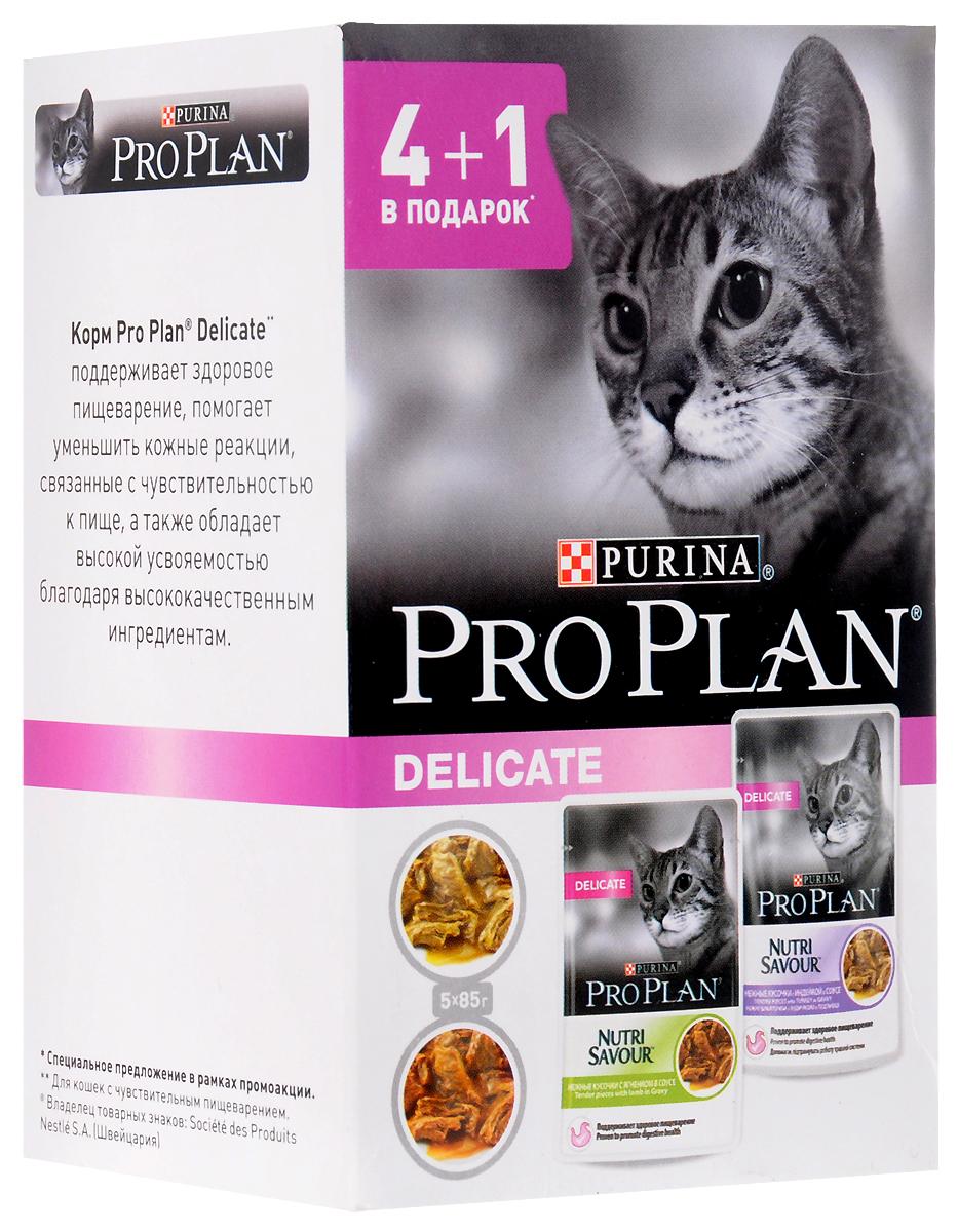 Консервы Pro Plan Delikate для кошек с чувствительным пищеварением, с индейкой и ягненком, 5 шт х 85 г65142Консервы для кошекPro Plan Delikate -вкусный, но сбалансированный полезный корм, который обеспечит им получение всех жизненно важных питательных веществ.Изменение энергетических потребностей питомцев происходит в зависимости от возраста: баланс витаминов, протеинов и минералов имеет свои особенности, которые обязательно надо учитывать при выборе корма. Идеальным с этой точки зрения является сбалансированный корм консервированный Pro Plan, который разрабатывался для данной группы домашних любимцев. Его регулярное употребление имеет массу достоинств, так как питомцы: получают необходимую энергию через полноценное питание; становятся веселыми и игривыми; радуют хозяев здоровой и блестящей шерстью. Корм Pro Plan из категории «мясное ассорти» привлекателен для кошек неотразимым вкусом и запахом, и любим даже теми, кто со всей тщательностью подходит к выбору пищи.Проказники обожают лакомиться этим кормом, потому что в нем содержится их любимая еда - индейка. А это очень полезный и жизненно необходимый для организма питомца продукт. Преимущества корма Pro Plan очевидны, так как в их основе лежат следующие факты:Корм производится с использованием новейших технологий и на современном оборудовании,в нем сохраняются и витамины и минералы.Состав:МЕ/кг: витамин A: 1058; Витамин D3: 148; витамин E: 320. Мг/кг: таурин: 456; железо: 10,10; йод: 0,38; медь: 0,96; марганец: 1,76; цинк: 27,35; селен: 0,022. Влажность: 78%, белок: 12,6%, жир: 3,8%, сырая зола: 2,3%, сырая клетчатка: 0,3%, омега-3 жирные кислоты: 0,1%, омега-6 жирные кислоты: 1,1%.
