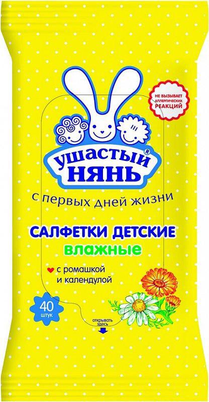 Фото Ушастый нянь Влажные салфетки детские очищающие 40 шт