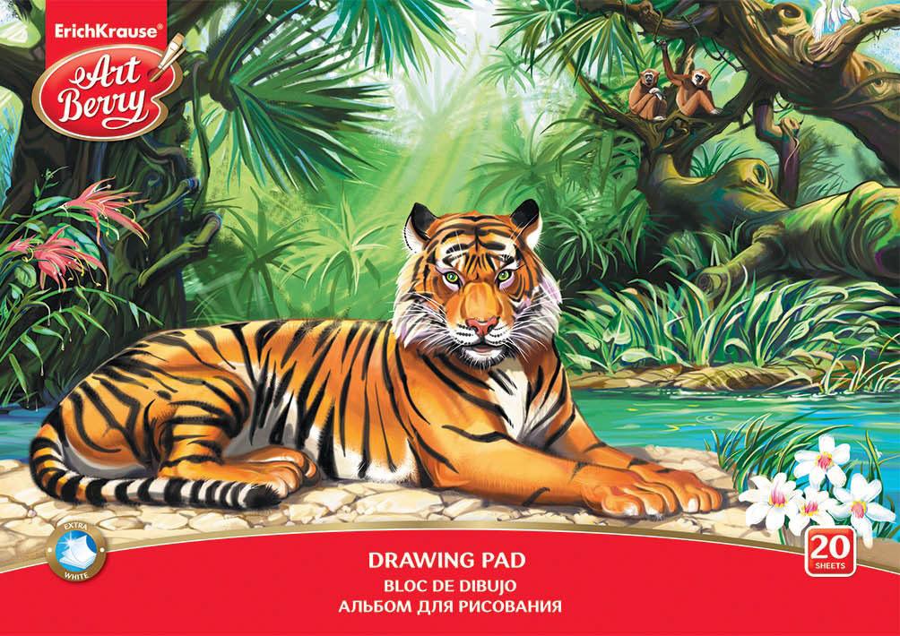 Erich Krause Альбом для рисования Тигр 20 листов