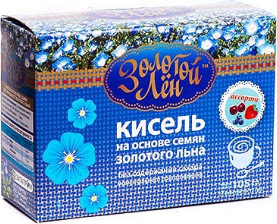 Золотой лен Кисель на основе семян золотого льна ассорти, 7 пакетов по 15 г с пудовъ кисель молочный ванильный 40 г