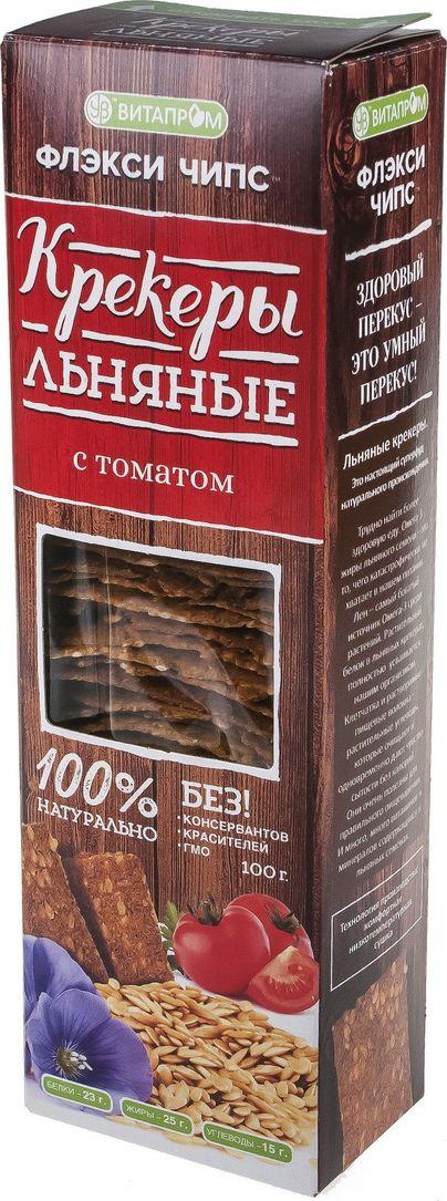 Флэксичипс Крекеры льняные натуральные со вкусом томата, 100 гБП-00000666Уникальный продукт для здорового перекуса - Льняные крекеры Флэксичипс.Полезные чипсы (снэки) из льняного семени - заряжают энергией и дают чувство сытости. Не содержат ГМО!