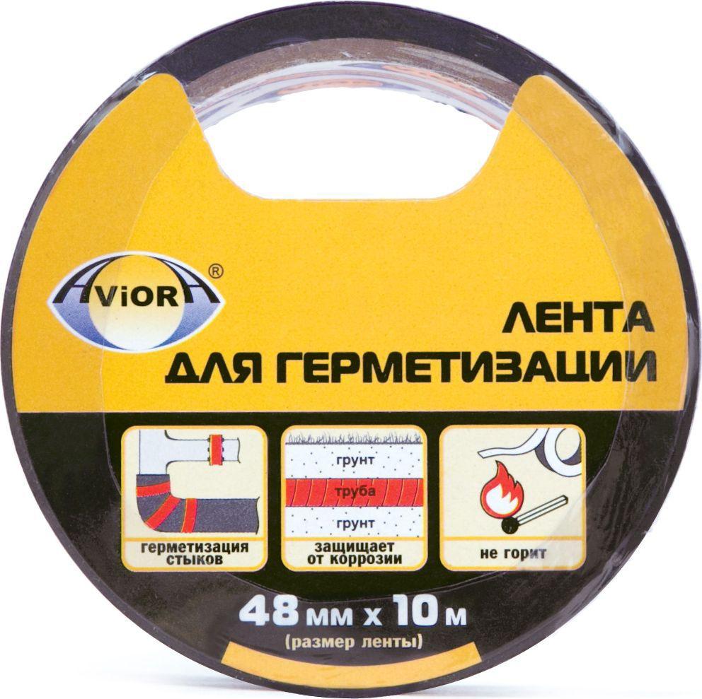 Лента клейкая Aviora, для герметизации, цвет: черный, 48 мм х 10 м302-054Применяется для герметизации стыков теплоизоляции из вспененного каучука, стыков пластиковых труб, а также для герметизации опасных участков соединений и конструкций, находящихся в широком диапазоне температур. Благодаря отличной адгезии и высокой эластичности плотно прилегает к поверхности, обеспечивает стабильность при работе под давлением и в агрессивных средах. Высокая степень защиты от коррозии.