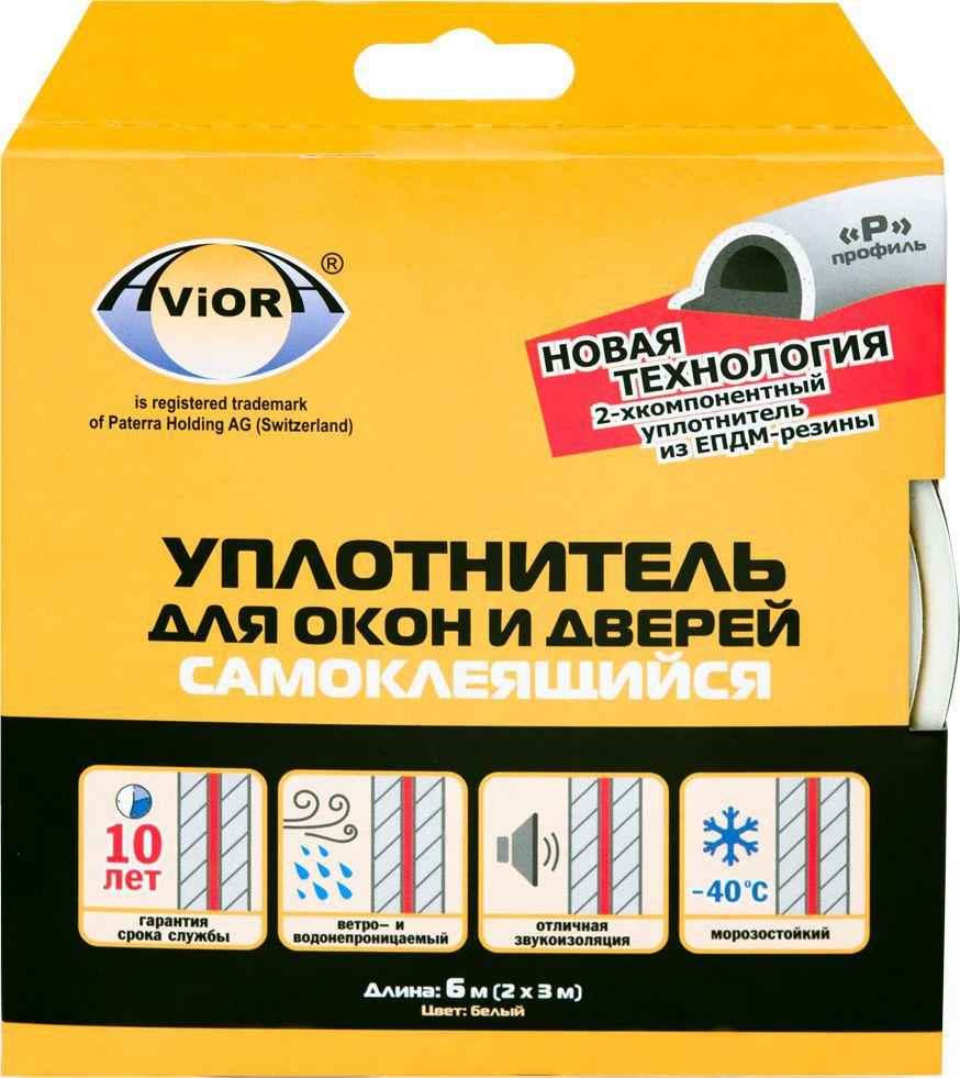 Уплотнитель Aviora, резиновый, Р-профиль, цвет: белый, 9 мм х 6 м302-079Самоклеящийся двухкомпонентный уплотнитель Aviora для окон и дверей.Внутренний слой изготовлен из ЕПДМ резины, которая обеспечивает идеальные характеристики уплотнителя: -долговечность; - эластичность; -свето и водонепроницаемость, звукоизоляцию, устойчивость к ультрафиолету.Применяется в качестве уплотняющей прокладки для щелей 3-5 мм используют профиль P.Морозостойкий: до -40 С. Срок службы: до 10 лет.
