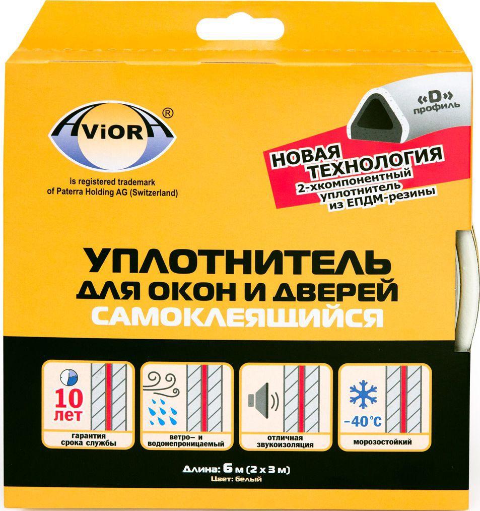 Уплотнитель Aviora, резиновый, D-профиль, цвет: белый, 9 мм х 6 м302-080Применяется в качестве уплотняющей прокладки для щелей 3-7 мм используют профиль D