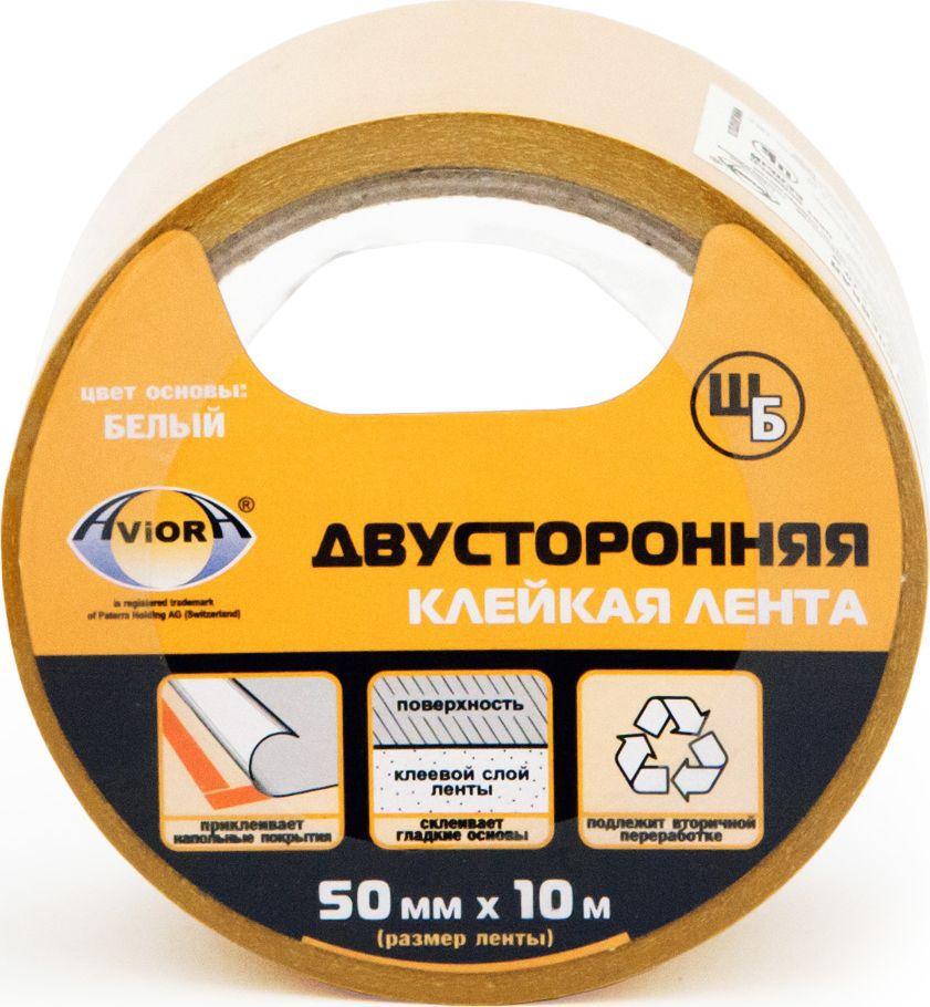 Лента двусторонняя клейкая Aviora, на ШБ основе, цвет: белый, 50 мм х 10 м303-009Двусторонняя клейкая лента Aviora на шелково-бумажной основе рекомендуется при жестком склеивании твердых поверхностей, не подвергающихся интенсивным механическим воздействиям. Склеенные с помощью ШБ-ленты бумага или картон подвергаются вторичной переработке без удаления ленты. ШБ-лента черного цвета делает незаметным соединение при склеивании материалов темных оттенков.