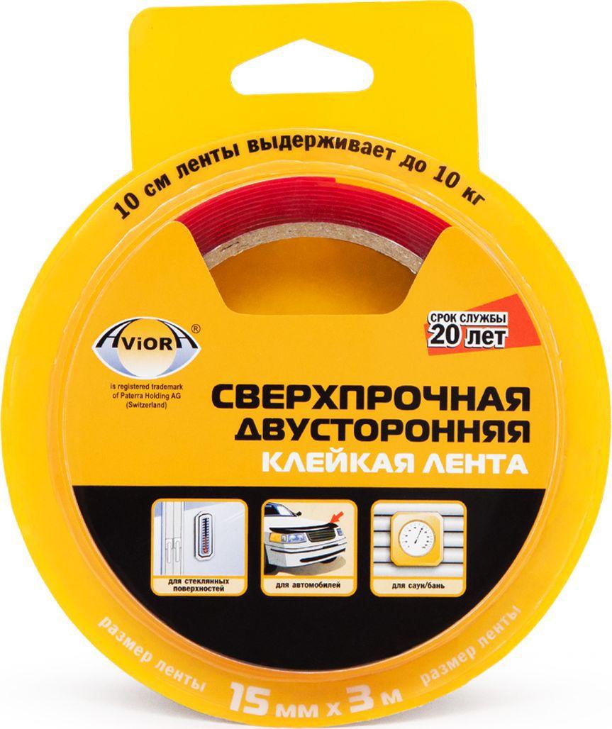 Лента двусторонняя клейкая Aviora, сверхпрочная, на акриловой основе, УФ-стойкая, цвет: прозрачный, 15 мм х 3 м303-013СВЕРХПРОЧНАЯ двусторонняя клейкая лента Aviora- уникальный продукт, предназначенный для фиксации элементов к различным поверхностям, в том числе стеклянным. Идеально подходит для крепления молдингов, дефлекторов, разных элементов к лобовому стеклу автомобиля, фиксации градусников и информационных панелей на окнах и дверях, фиксация зеркал и аксессуаров в ванных комнатах или саунах.СВОЙСТВА:-СУПЕР ПРОЧНАЯ. 10 см ленты выдерживает до 10 кг в зависимости от типа поверхности-УФ-СТОЙКАЯ. Лента не разрушается под воздействием прямых солнечных лучей-ПРОЗРАЧНАЯ. Идеальна для крепления элементов к стеклянным поверхностям-СВЕРХКЛЕЙКАЯ. Работает на любых поверхностях. Уникальный материал заполняет неровности, благодаря этому клейкость ленты со временем увеличивается-ВЛАГОСТОЙКАЯ. ТЕРМОСТОЙКАЯ. Лента незаменима для фиксации предметов в местах повышенной влажности или подверженных температурным передам-БЕССЛЕДНОЕУдаление:. После использования удаляется без следа.