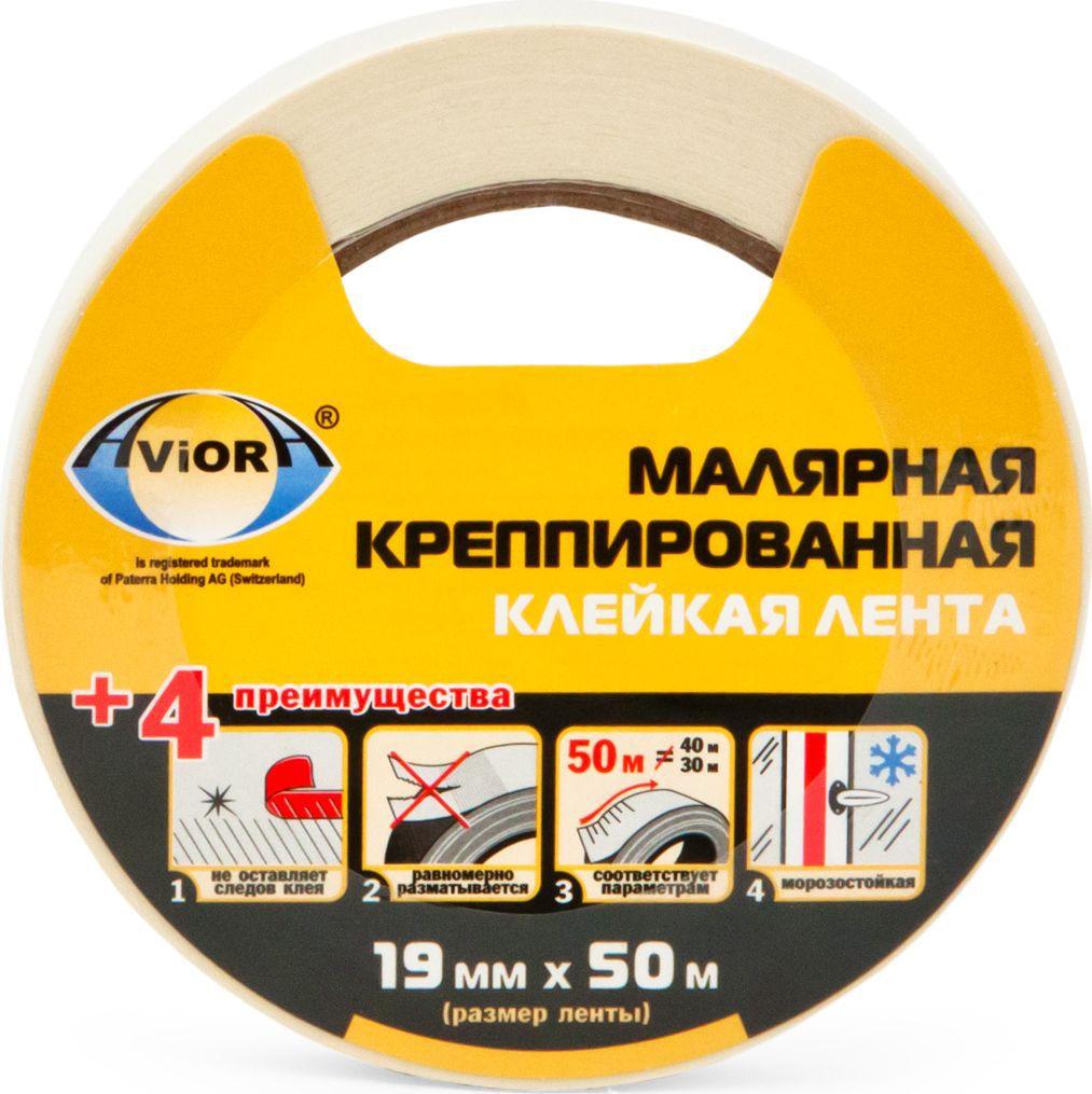 Лента креппированная клейкая Aviora, бумажная/малярная лента, цвет: желтый, 19 мм х 50 м304-006Малярная лента Aviora, вне зависимости от вида, сертифицирована, полностью соответствует европейским стандартам качества.Особенности:Для работы с лентой не требуется какое-либо дополнительное оборудование или инструменты; Клеевой слой обеспечивает надежную защиту от попадания влаги;Очень легко снимается с любой поверхности, при этом на ней не остаются следы от клея;Малярная лента морозостойкая, ее эксплуатация возможна при температуре от -40 до +80 °С;Полностью соответствует заявленным параметрам.Лента Aviora пользуется заслуженной популярностью, и это не случайно. Ее область использования очень широка, малярная лента применяется:При проведении малярных, покрасочных, штукатурных и любых других видов работ, где требуется добиться ровных линий, а также не допустить смешивание различных цветов краски. Для заклеивания щелей на окнах, для крепежа полотен на дверях, окнах и т.д. В автомобилестроении при покраске транспортных средств.Для запечатывания коробок.В качестве защитного слоя для стеклянных или любых других поверхностей при их транспортировке. Для маркировки и т.д.