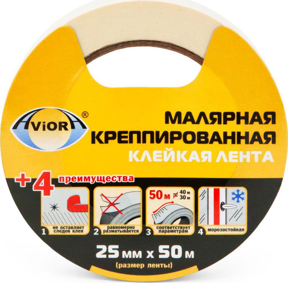 Лента креппированная клейкая Aviora, бумажная/малярная лента, цвет: желтый, 25 мм х 50 м304-007Малярная лента Aviora, вне зависимости от вида, сертифицирована, полностью соответствует европейским стандартам качества. Для работы с лентой не требуется какое-либо дополнительное оборудование или инструменты; Клеевой слой обеспечивает надежную защиту от попадания влаги;Очень легко снимается с любой поверхности, при этом на ней не остаются следы от клея;Малярная лента Aviora морозостойкая, ее эксплуатация возможна при температуре от -40 до +80 °С;Полностью соответствует заявленным параметрамЛента Aviora пользуется заслуженной популярностью, и это не случайно. Ее область использования очень широка, малярная лента применяется:При проведении малярных, покрасочных, штукатурных и любых других видов работ, где требуется добиться ровных линий, а также не допустить смешивание различных цветов краски. Для заклеивания щелей на окнах, для крепежа полотен на дверях, окнах и т.д.В автомобилестроении при покраске транспортных средств. Для запечатывания коробок. В качестве защитного слоя для стеклянных или любых других поверхностей при их транспортировке. Для маркировки и т.д.