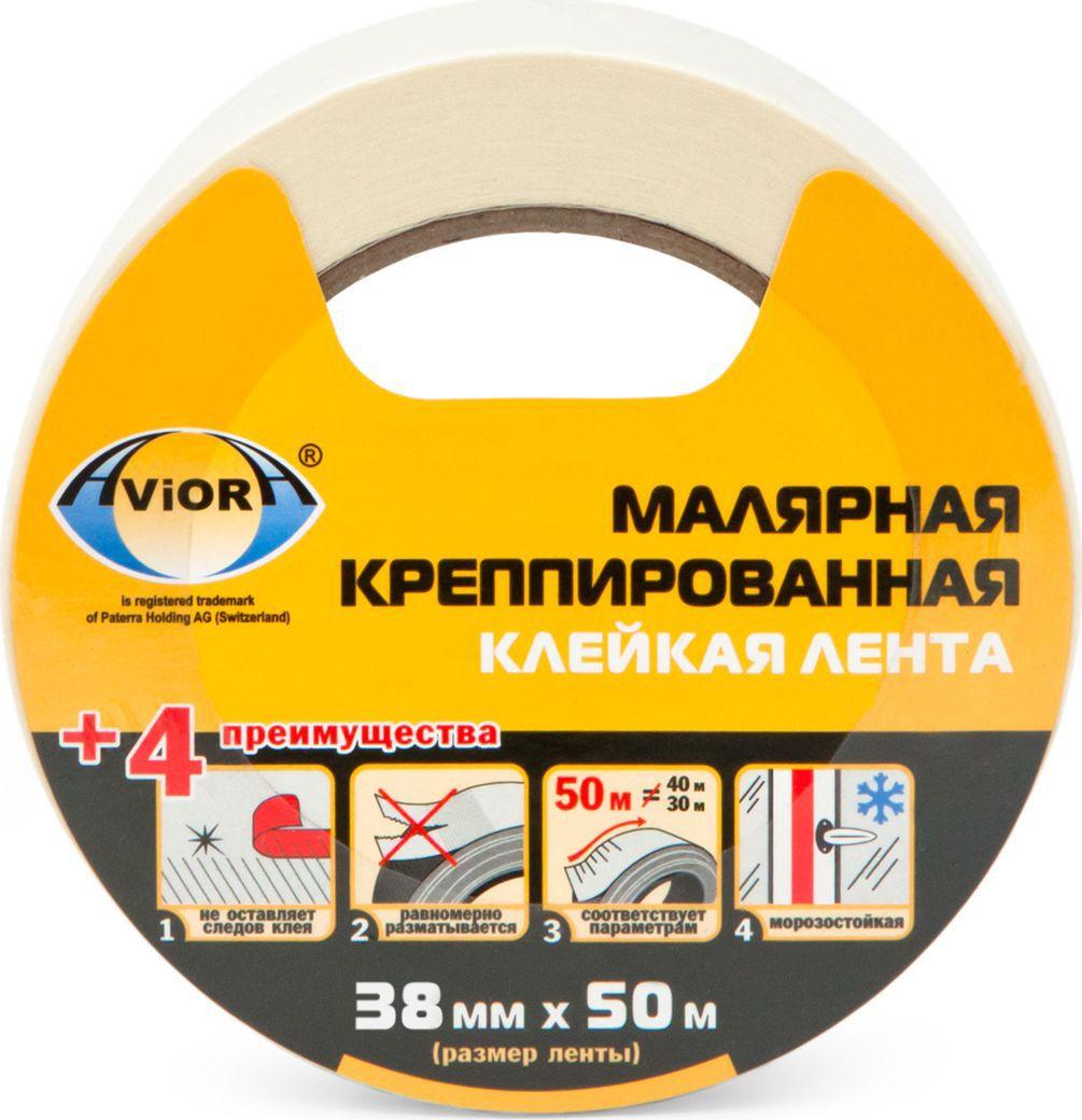 Лента креппированная клейкая Aviora, бумажная/малярная лента, цвет: желтый, 38 мм х 50 м304-009Малярная лента Aviora, вне зависимости от вида, сертифицирована, полностью соответствует европейским стандартам качества. Для работы с лентой не требуется какое-либо дополнительное оборудование или инструменты; Клеевой слой обеспечивает надежную защиту от попадания влаги; Очень легко снимается с любой поверхности, при этом на ней не остаются следы от клея;Малярная лента Aviora морозостойкая, ее эксплуатация возможна при температуре от -40 до +80 °С;Полностью соответствует заявленным параметрамЛента Aviora пользуется заслуженной популярностью, и это не случайно. Ее область использования очень широка, малярная лента применяется:При проведении малярных, покрасочных, штукатурных и любых других видов работ, где требуется добиться ровных линий, а также не допустить смешивание различных цветов краски. Для заклеивания щелей на окнах, для крепежа полотен на дверях, окнах и т.д. В автомобилестроении при покраске транспортных средств.Для запечатывания коробок.В качестве защитного слоя для стеклянных или любых других поверхностей при их транспортировке. Для маркировки и т.д.