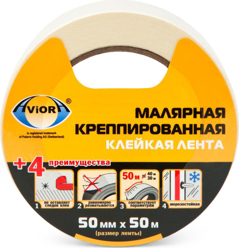 Лента креппированная клейкая Aviora, бумажная/малярная лента, цвет: желтый, 50 мм х 50 м304-010Малярная лента Aviora, вне зависимости от вида, сертифицирована, полностью соответствует европейским стандартам качества. Для работы с лентой не требуется какое-либо дополнительное оборудование или инструменты; Клеевой слой обеспечивает надежную защиту от попадания влаги;Очень легко снимается с любой поверхности, при этом на ней не остаются следы от клея;Малярная лента Aviora морозостойкая, ее эксплуатация возможна при температуре от -40 до +80 °С;Полностью соответствует заявленным параметрамЛента Aviora пользуется заслуженной популярностью, и это не случайно. Ее область использования очень широка, малярная лента применяется:При проведении малярных, покрасочных, штукатурных и любых других видов работ, где требуется добиться ровных линий, а также не допустить смешивание различных цветов краски. Для заклеивания щелей на окнах, для крепежа полотен на дверях, окнах и т.д.В автомобилестроении при покраске транспортных средств. Для запечатывания коробок. В качестве защитного слоя для стеклянных или любых других поверхностей при их транспортировке. Для маркировки и т.д.