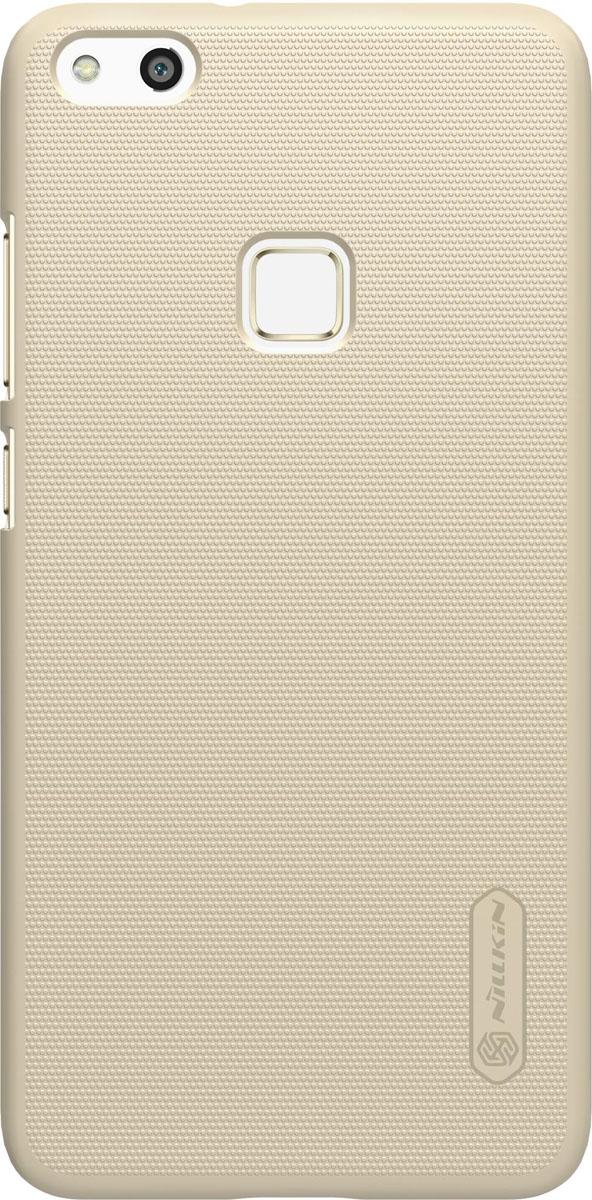 Nillkin Super Frosted чехол-накладка для Huawei P10 Lite, Gold2000000137605Чехол Nillkin Super Frosted для Huawei P10 Lite изготовлен из экологически чистого поликарбоната путем высокотемпературной высокоточной формовки. Обе стороны чехла выполнены в соответствии с самой современной технологией изготовления матовых материалов, устойчивых к оседанию пыли, и покрыты краской, светящейся под воздействием ультрафиолета. Элегантный дизайн, чехол приятен на ощупь. Жесткость чехла предотвращает телефон от повреждений во время транспортировки. Размер чехла точно соответствует размеру телефона с четким соответствием всех функциональных отверстий. Он изготовлен из цельной пластины методом загиба, износостойкий, устойчив к оседанию пыли, не скользит, устойчив к образованию отпечатков, легко чистится.