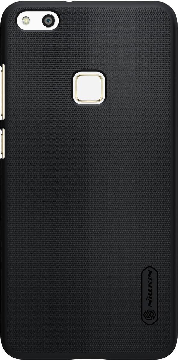 Nillkin Super Frosted чехол-накладка для Huawei P10 Lite, Black2000000137629Чехол Nillkin Super Frosted для Huawei P10 Lite изготовлен из экологически чистого поликарбоната путем высокотемпературной высокоточной формовки. Обе стороны чехла выполнены в соответствии с самой современной технологией изготовления матовых материалов, устойчивых к оседанию пыли, и покрыты краской, светящейся под воздействием ультрафиолета. Элегантный дизайн, чехол приятен на ощупь. Жесткость чехла предотвращает телефон от повреждений во время транспортировки. Размер чехла точно соответствует размеру телефона с четким соответствием всех функциональных отверстий. Он изготовлен из цельной пластины методом загиба, износостойкий, устойчив к оседанию пыли, не скользит, устойчив к образованию отпечатков, легко чистится.