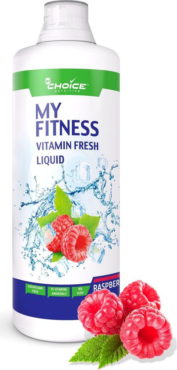 """Витаминно-минеральный комплекс MyChoice Nutrition """"My Fitness Vitamin Fresh Liquid"""", малина, 1 л"""