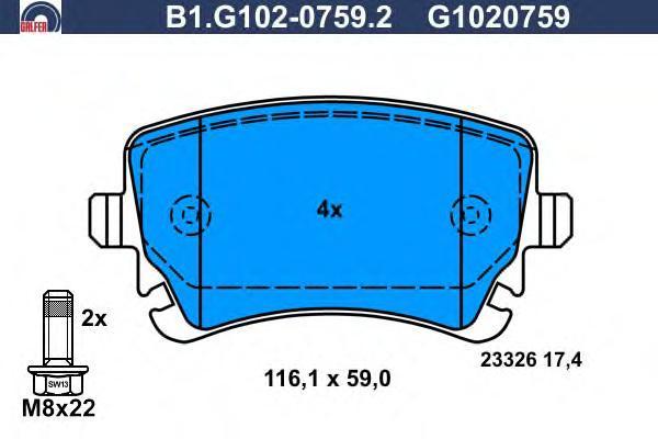 Колодки тормозные Galfer B1G10207592B1G10207592