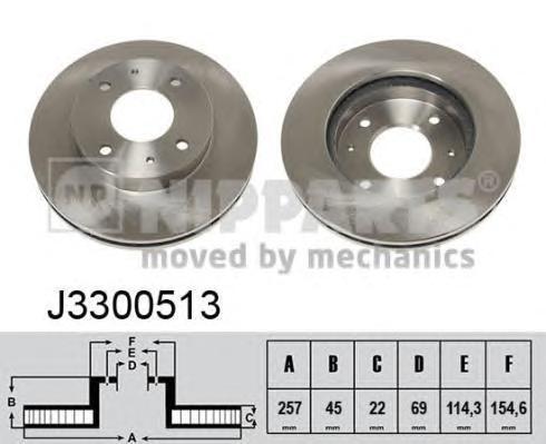 Диск тормозной передний вентилируемый Nipparts J3300513 комплект 2 штJ3300513
