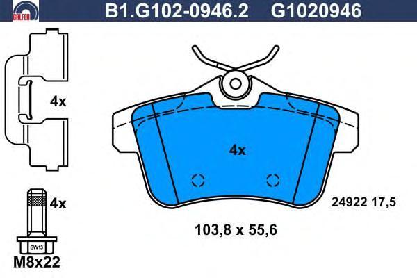 Колодки тормозные Galfer B1G10209462B1G10209462