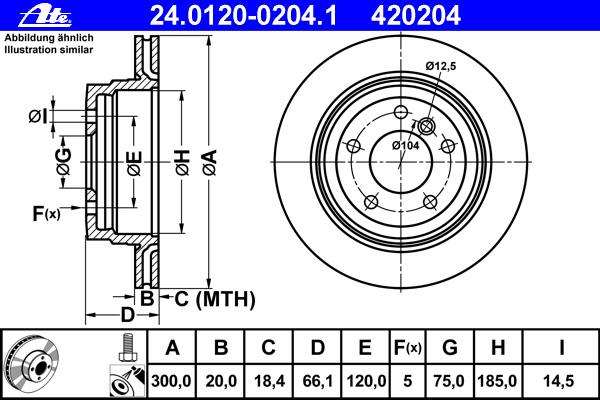 Диск тормозной Ate 24012002041 комплект 2 шт24012002041