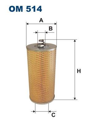 Фильтр масляный Filtron OM514OM514