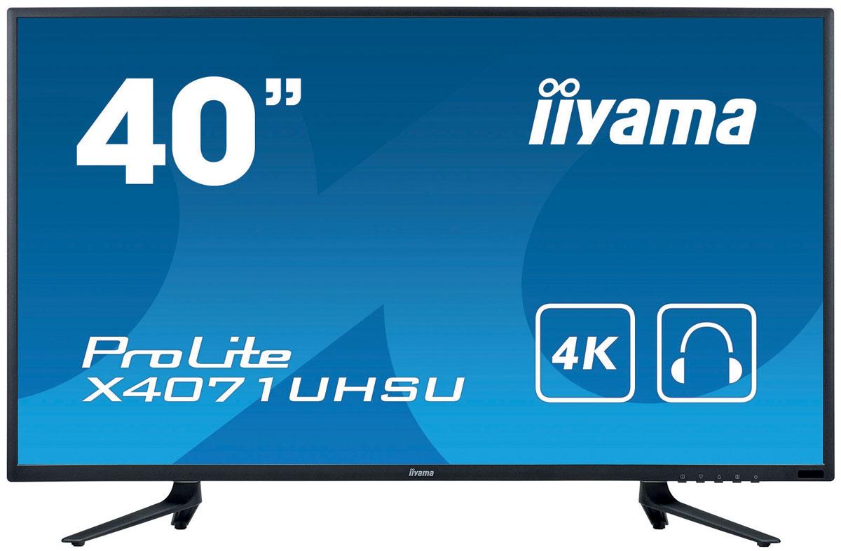 iiyama ProLite X4071UHSU-B1, Black мониторX4071UHSU-B1iiyama ProLite X4071UHSU-B1 — 39.5 монитор с разрешением 4K (3840x2160) с множеством интерефейсов.Разрешение UHD (3840x2160), также известное как 4K, помещает в 4 раза больше информации, чем обычный экранFull HD. Благодаря высокому показателю DPI (количество точек на дюйм), такой экран воспроизводит необычайночеткое и контрастное изображение.PiPФункция PiP (картинка в картинке) позволяет одновременно выводить на экран два изображения, поступающих отдвух различных источников.Динамики и наушникиИграете с друзьями? Используйте качественные встроенные динамики. Не хотите никого беспокоить?Присоедините гарнитуру к аудиоразъему и прибавьте громкости.Подавление синего цветаВсе, кто смотрит по нескольку часов в день в монитор, знают, что глаза устают. У компьютерных мониторов этотэффект значительно сильнее, чем у телевизоров. Одним из факторов, отвечающих за этот феномен, являетсясиняя подсветка, воспроизводимая экраном. Таким образом, подавление уровня синего цвета позволяет вашимглазам меньше уставать во время длительной работы за компьютером. Мы достигли такого эффекта благодарянастройке яркости экрана и цветовой температуры в новой технологии Подавление синего цвета, доступ ккоторой легко найти в экранном меню.