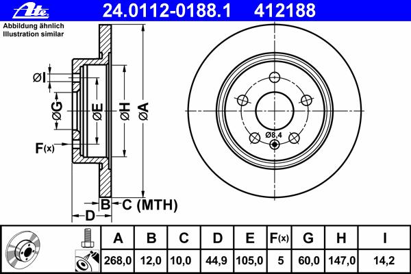 Диск тормозной задний Ate 24011201881 комплект 2 шт24011201881