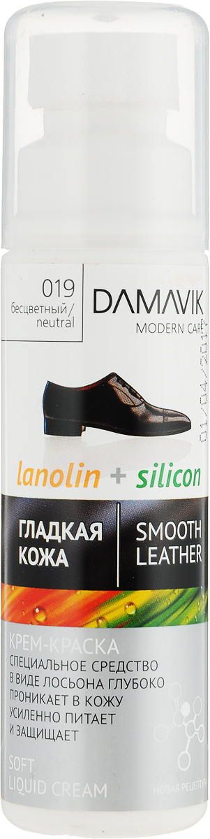 Крем-краска для обуви Damavik, 75 мл, цвет: цвет: прозрачный. 9303-0199303-019Специальное средство в виде лосьона легко наноситься, глубоко проникает и быстро впитывается. Ланолин, питая и смягчая кожу, предотвращает появление трещин. Входящий в состав силикон усиливает водоотталкивающий эффект, обеспечивая уход и защиту. Подходит для всех типов гладкой кожи.