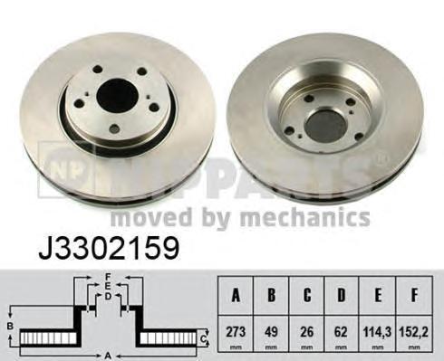 Диск тормозной Nipparts J3302159 комплект 2 штJ3302159