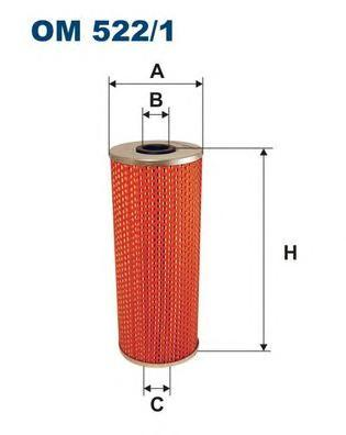 Фильтр масляный Filtron. OM5221OM5221