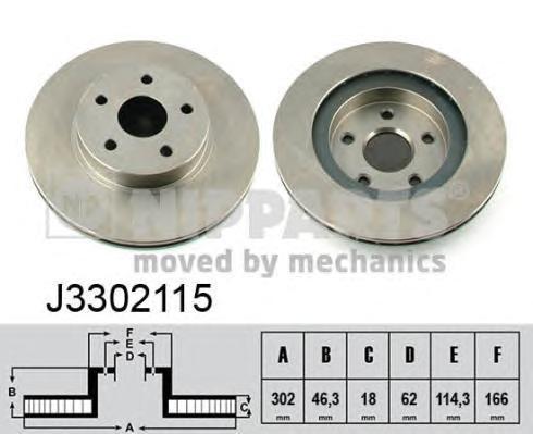 Диск тормозной передний вентилируемый Nipparts J3302115 комплект 2 штJ3302115