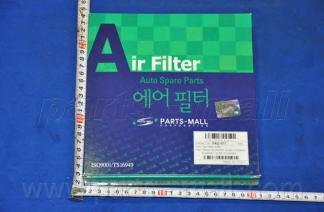 Фильтр воздушный PMC PAC011 pmc 0507d kitchen