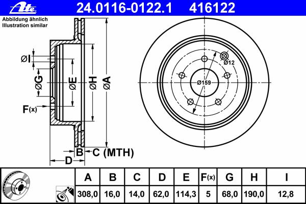Диск тормозной Ate 24011601221 комплект 2 шт24011601221