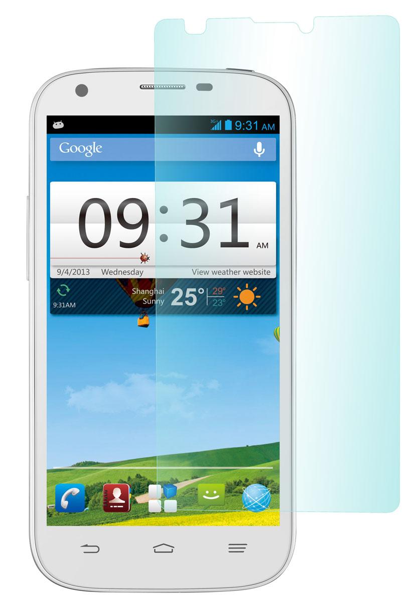 Skinbox защитное стекло для ZTE Blade Q2, глянцевоеSP-125Защитное стекло Skinbox для ZTE Blade Q2 обеспечивает надежную защиту сенсорного экрана устройства от большинства механических повреждений и сохраняет первоначальный вид дисплея, его цветопередачу и управляемость. В случае падения стекло амортизирует удар, позволяя сохранить экран целым и избежать дорогостоящего ремонта. Стекло обладает особой структурой, которая держится на экране без клея и сохраняет его чистым после удаления.